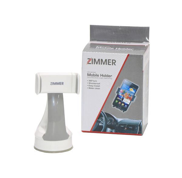 هولدر موبایل زیمر ZMH-300