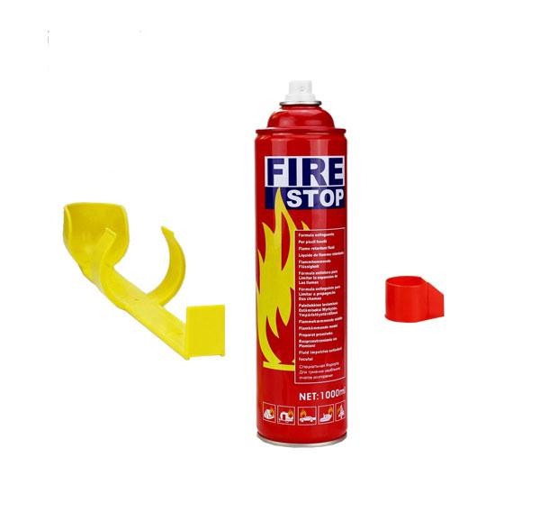 کپسول اطفاي حريق